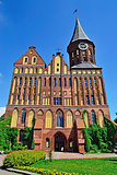 Cathedral of Koenigsberg, gothic 14th century