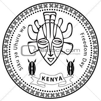 Freedom Day in Kenya