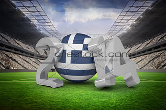 Greece world cup 2014