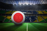 Football in japan colours