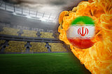 Fire surrounding iran flag football