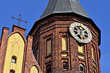 Tower Koenigsberg Cathedral. Kaliningrad (formerly Koenigsberg), Russia