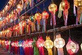 Colorful paper lanterns decorated in festival