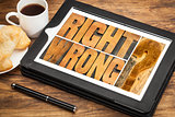 right or wrong dilemma on tablet