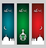 Set banners with symbols for Ramadan holiday