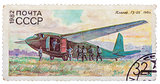 Stamp printed in USSR (Russia) shows the Glider with the inscrip