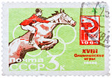 Stamp printed in USSR (Soviet Union), shows Equestrian and Russi