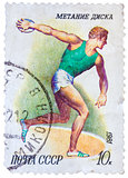 Stamp printed in USSR shows Discus throwing with the same inscri