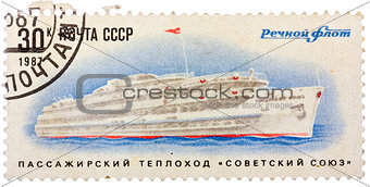 "Stamp printed in USSR shows the Passenger ship ""Soviet Union"","