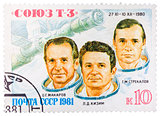 Stamp printed in USSR shows the Soviet cosmonauts Makarov, Kizim