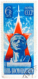 Stamp printed in USSR shows Yuri A. Gagarin by L. Kerbel, Cosmon