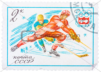 Stamp printed in Russia (Soviet Union) shows Winter Olympic Game