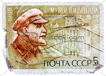Stamp printed in Russia shows portrait of Vladimir Ilyich Lenin