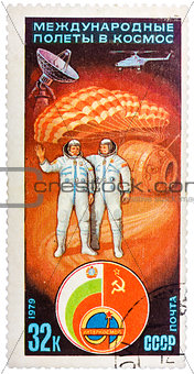 Stamp printed in The Soviet Union devoted to the international p