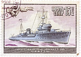 "Stamp printed in The Soviet Union devoted to warship ""Gafel"""