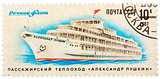 "Stamp printed in USSR shows the Passenger ship ""Alexander Pushki"