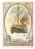 "Postage Stamp Shows Russian Icebreaker ""Vladimir Ilich"""