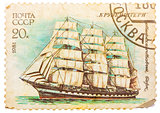Stamp printed in former Russia shows a three-masted barque Kruse