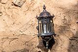 Lamp Misfah Abreyeen