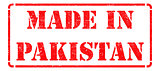 Made in  Pakistan - inscription on Red Rubber Stamp.