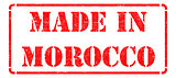 Made in Morocco - inscription on Red Rubber Stamp.