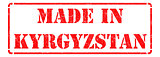 Made in Kyrgyzstan - inscription on Red Rubber Stamp.