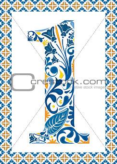 Blue number 1