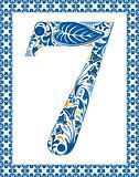 Blue number 7