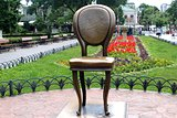 Monument Chair in Odessa