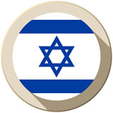 Israel Flag Button Icon Modern