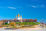 beautiful Orthodox church on a hill in the park Yaroslavl