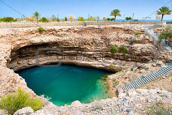 Sinkhole Bimmah Oman
