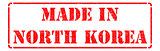 Made in  North Korea - inscription on Red Rubber Stamp.