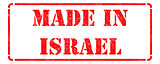 Made in Israel - inscription on Red Rubber Stamp.