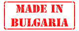 Made in Bulgaria - inscription on Red Rubber Stamp.
