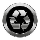 Recycling symbol icon silver, isolated on white background.