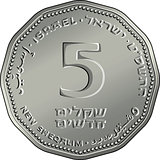 Vector Israeli money five shekel coin