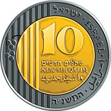 Vector Israeli money ten shekel coin
