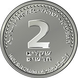 Vector Israeli silver money two shekel coin