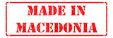 Made in Macedonia - inscription on Red Rubber Stamp.