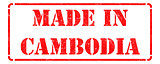 Made in Cambodia - inscription on Red Rubber Stamp.