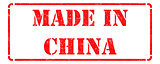 Made in China - Red Rubber Stamp.
