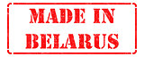 Made in Belarus - Red Rubber Stamp.