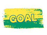 goal over green yellow Brazilian colors, drawn banner
