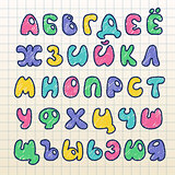Vector set of russian letters