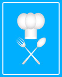 white chef's hat icon