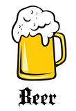 Beer tankard emblem
