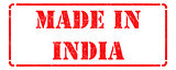 Made in India - Red Rubber Stamp.