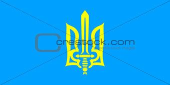 Flag Organization of Ukrainian Nationalists