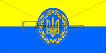 flag of Ukrainian People's Republic